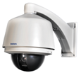 Picture of 600TVL WDR 36x PTZ Auto-Tracking Camera